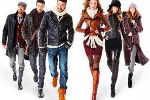 Стильная одежда в сети интернет