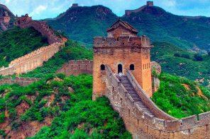 А поехали ка в Китай