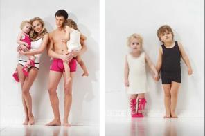 Нижнее белье для всей семьи